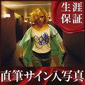 【直筆サイン入り写真】 スカーレットヨハンソン (LUCY/ルーシー/Scarlett Johansson) 映画グッズ/オートグラフ