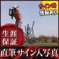 【直筆サイン入り写真】 宮里 藍 /ゴルフ スイング /ブロマイド [オートグラフ]