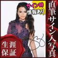 【直筆サイン入り写真】 kiss & tell リバイバル 等 セレーナゴメス Selena Gomez グッズ /ブロマイド オートグラフ