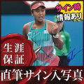 【直筆サイン入り写真】 大坂 なおみ /テニス ラケットを持った写真 /ブロマイド [オートグラフ]