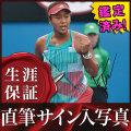 【直筆サイン入り写真】 大坂 なおみ /テニス ラケットを持った写真 /ブロマイド /鑑定済み [オートグラフ]