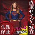 【直筆サイン入り写真】 スーパーガール SUPERGIRL グッズ メリッサ・ブノワ /ドラマ ブロマイド オートグラフ