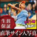 【直筆サイン入り写真】 大坂 なおみ /テニス ラケットを持った写真 /ブロマイド オートグラフ