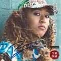 【直筆サイン入り写真】 大坂 なおみ /かわいい写真 /テニス ブロマイド オートグラフ /フレーム別