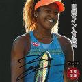 [サマーSALE] 【直筆サイン入り写真】 大坂 なおみ /テニス ラケットを持った写真 /ブロマイド オートグラフ /フレーム別