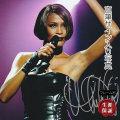 【直筆サイン入り写真】 オールウェイズ・ラヴ・ユー 等 ホイットニー・ヒューストン Whitney Houston グッズ /ブロマイド オートグラフ 約20×25cm /フレーム別
