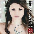 【直筆サイン入り写真】 rare レア 等 セレーナ・ゴメス Selena Gomez グッズ /映画 ブロマイド オートグラフ 約20×25cm /フレーム別