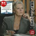 【直筆サイン入り写真】 007 映画グッズ カジノロワイヤル ジュディデンチ Judi Dench オートグラフ フレーム別 鑑定済