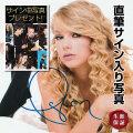【直筆サイン入り写真】 フォークロア 1989 lover テイラースウィフト グッズ Taylor Swift オートグラフ フレーム別