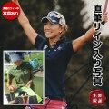 【直筆サイン入り写真】 上田桃子 プロゴルファー ゴルフ グッズ オートグラフ /フレーム別 /実際のサイン中写真付き