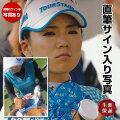 【直筆サイン入り写真】 有村智恵 プロゴルファー ゴルフ グッズ オートグラフ /フレーム別 /実際のサイン中写真付き