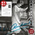 【直筆サイン入り写真】 ジュリー・アンドリュース スター! 映画 グッズ Julie Andrews モノクロ アート 写真 オートグラフ /鑑定済み /フレーム別