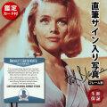 【直筆サイン入り写真】 007 ゴールドフィンガー 映画グッズ オナー・ブラックマン Honor Blackman オートグラフ /フレーム別 /鑑定済