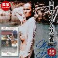 【直筆サイン入り写真】 007 ドクターノオ 映画グッズ ウルスラ・アンドレス Ursula Andress オートグラフ /フレーム別 /鑑定済