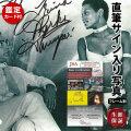 【直筆サイン入り写真】 007 ダイヤモンドは永遠に 映画グッズ トリナ・パークス Trina Parks オートグラフ /フレーム別 /鑑定済