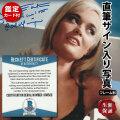 【直筆サイン入り写真】 007 ボンドガール ゴールドフィンガー シャーリー・イートン 映画グッズ Shirley Eaton アート 写真 オートグラフ フレーム別 /鑑定済み