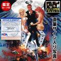 【直筆サイン入り写真】 007 ジェームズ・ボンド ダイヤモンドは永遠に ラナ・ウッド 映画グッズ アート インテリア オートグラフ フレーム別 /鑑定済み