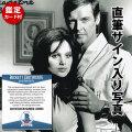 【直筆サイン入り写真】 007 死ぬのは奴らだ マデリン・スミス 映画グッズ アート インテリア オートグラフ フレーム別 /鑑定済み