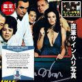 【直筆サイン入り写真】 007 グッズ ダイヤモンドは永遠に ラナ・ウッド 映画 直筆サイン入り写真 アート インテリア オートグラフ フレーム別 /鑑定済み