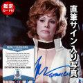 【直筆サイン入り写真】 007 グッズ ダイヤモンドは永遠に ジル・セント・ジョン 映画 アート インテリア オートグラフ フレーム別 /鑑定済み