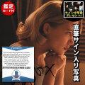 【直筆サイン入り写真】 007 スペクター レア・セドゥ 映画 グッズ アート インテリア オートグラフ /フレーム別 /鑑定済