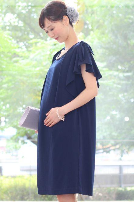 レンタルドレス マタニティ Kira