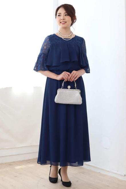 レンタルドレス ワンピース Yoana