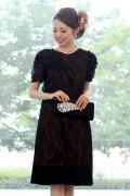 レンタルドレス リトルブラックドレス Katrina