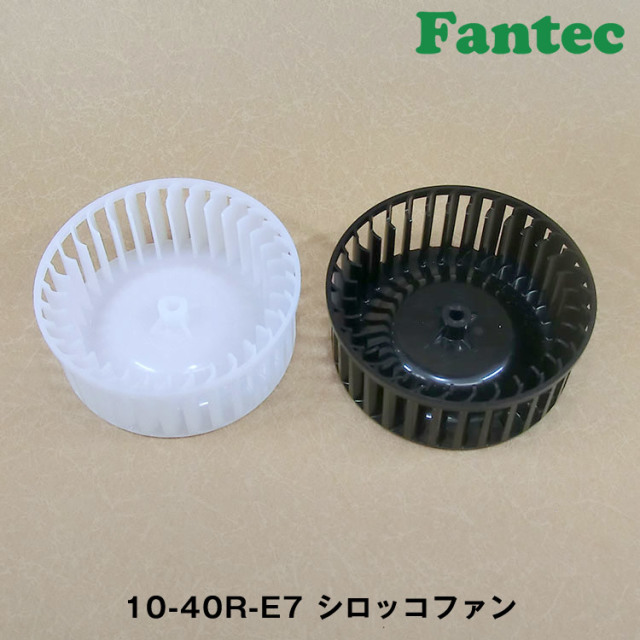 10-40R-E7 オリジナル プラスチック シロッコファン SIROCCO 5個