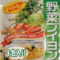 野菜ブイヨン8包入り