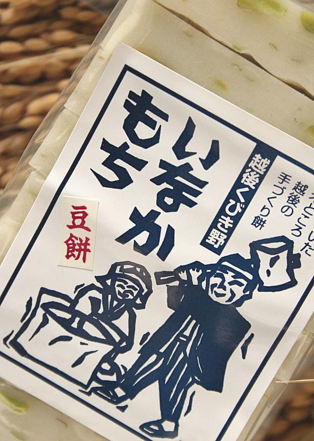 豆餅(いなかもち)