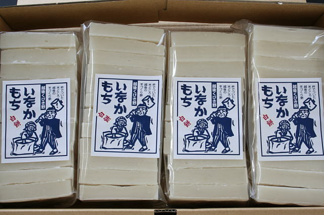 餅詰め合わせA(白餅700g×4個)