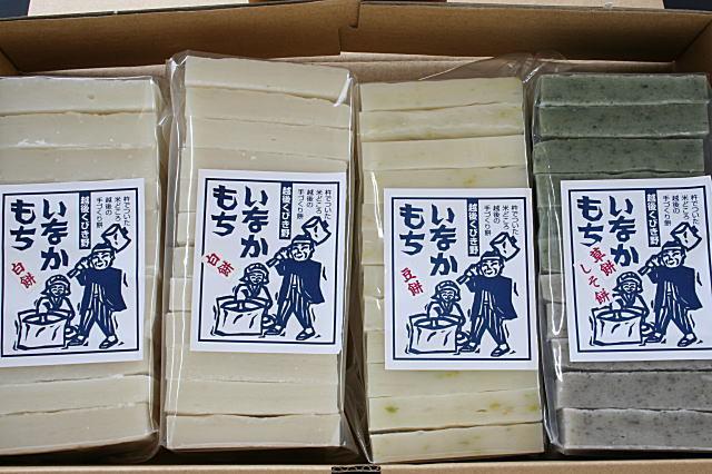 餅詰め合わせB(白餅700g×2個、豆餅700g、草餅・しそ餅700g)