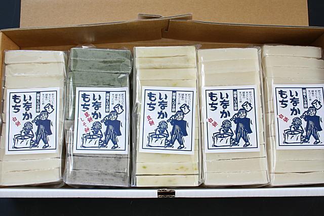 餅詰め合わせD(白餅700g×3個、豆餅700g、草餅・しそ餅700g)
