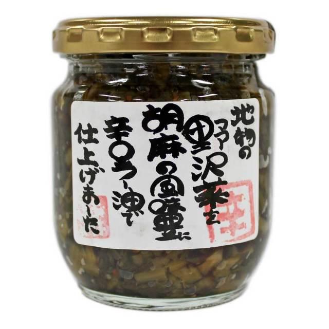野沢菜ラー油 辛口