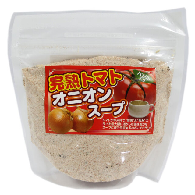 完熟トマトオニオンスープ