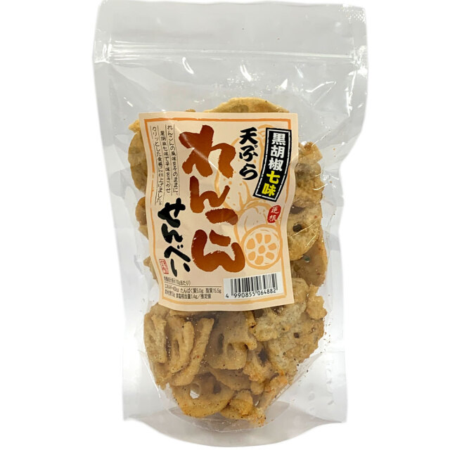 黒胡椒七味天ぷられんこんせんぺい