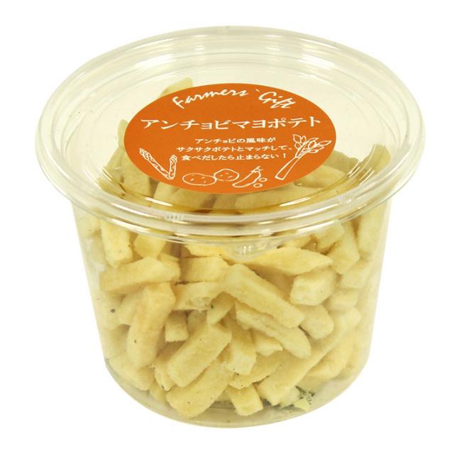 アンチョビマヨネーズ風味ポテト