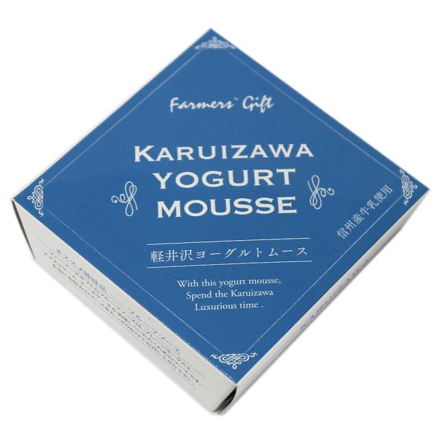 軽井沢ヨーグルトムース
