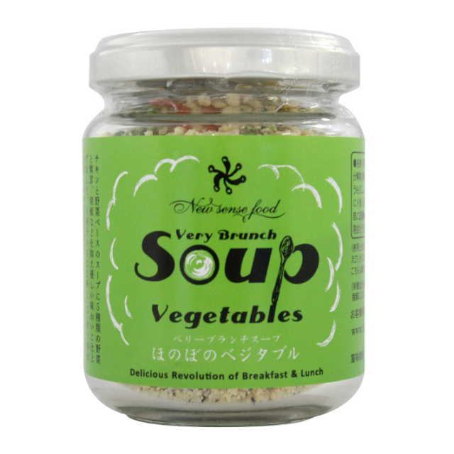 ベリーブランチスープ ほのぼのベジタブル