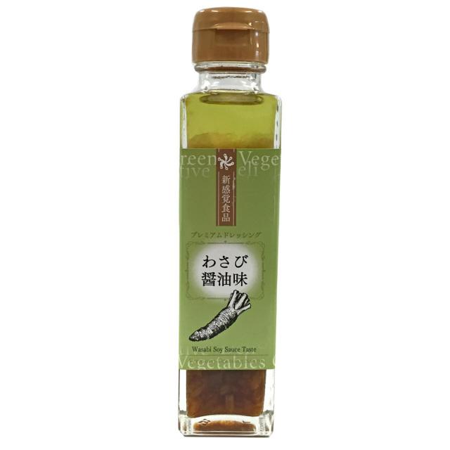 プレミアムドレッシングわさび醤油味