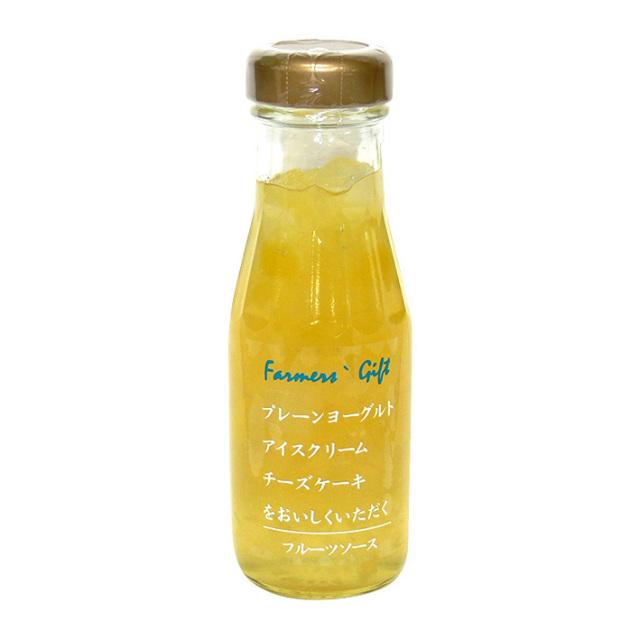 フルーツソース パイナップル&ナタデココ