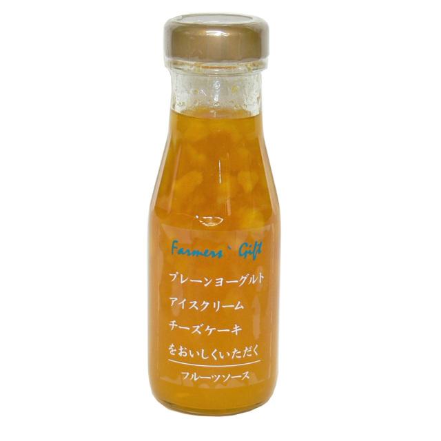 フルーツソース マンゴ-