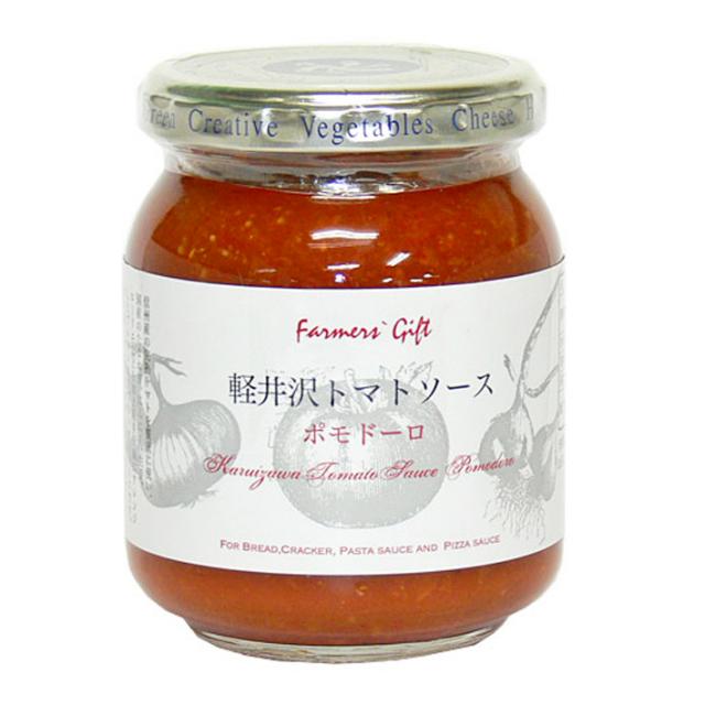軽井沢トマトソース ポモドーロ