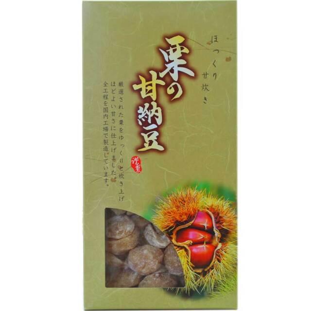 季節限定!ほっくり甘炊き 栗の甘納豆 箱入 240g(大箱)