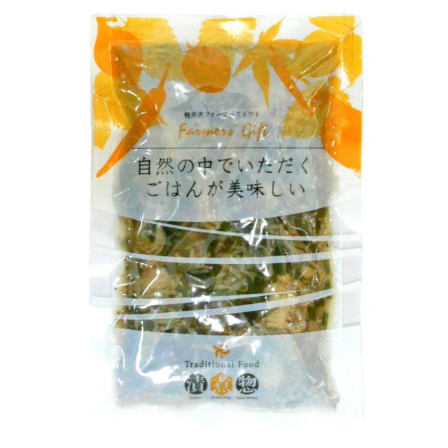 混ぜご飯の素 ホタテゆずご飯 メイン