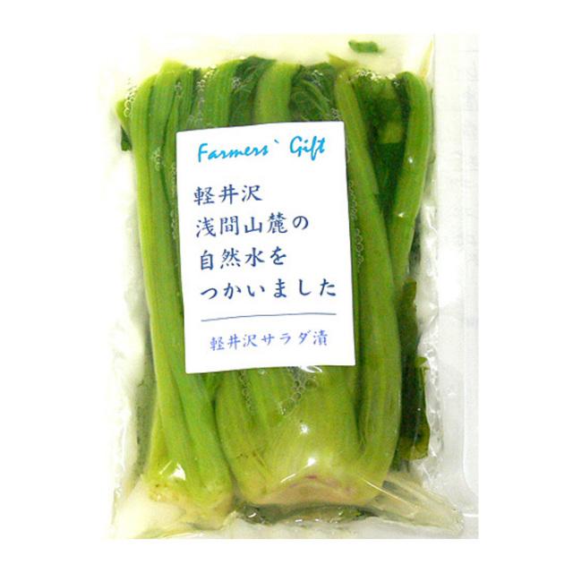 野沢菜うすしお【冷蔵品】