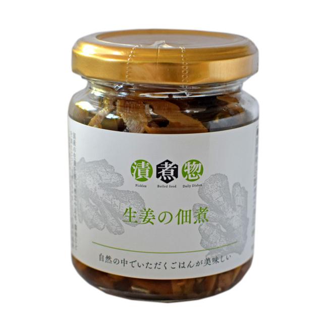 漬煮惣 生姜の佃煮 メイン