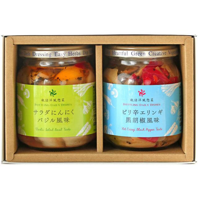 人気洋風惣菜2本セット