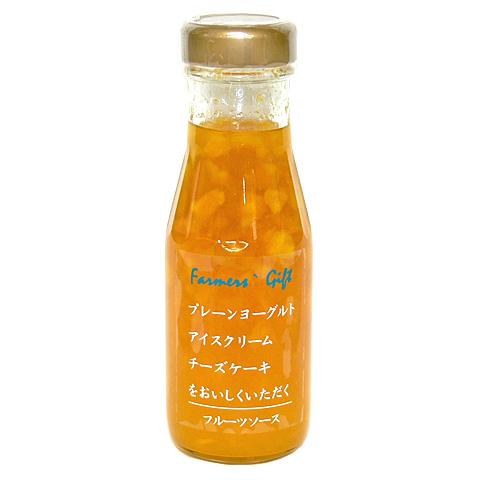 フルーツソース マンゴー